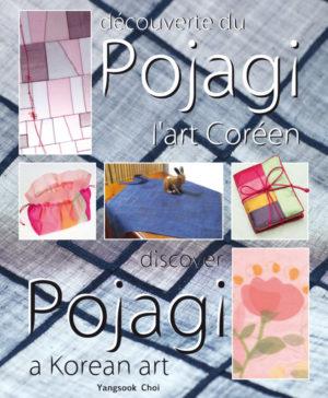 Découverte du Pojagi